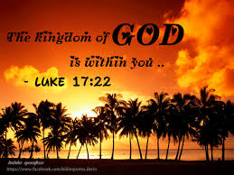 God is Within Not Without